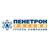 Пенетрон-Кузбасс, ООО