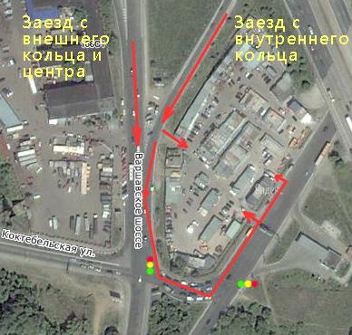 Москва.  Как добраться.  Адрес. ул. Изюмская, 37 корп 2. м. АНИНО.  Первый вагон из центра.  Выход из метро направо.