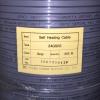 Греющий кабель внутрь трубы 13MSH2-CR Heatus