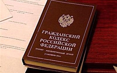 Как продать или купить недвижимость иностранному гражданину в России