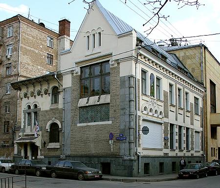 Исправить кредитную историю Мансуровский переулок заказать справку 2 ндфл северсталь