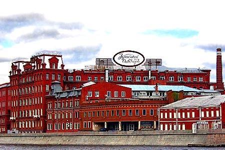 Кондитерская фабрика красный октябрь где находиться