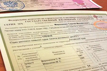 сертификат на покупку жилья ветеранам перегорают лампочки момент