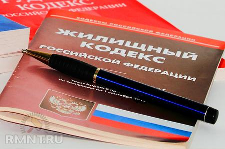 Начальнику Государственной жилищной инспекции Тульской области Новиковой Т.В.