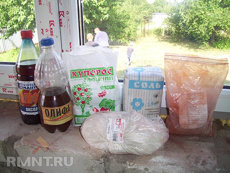 использование железного купороса в приготовлении кормов: