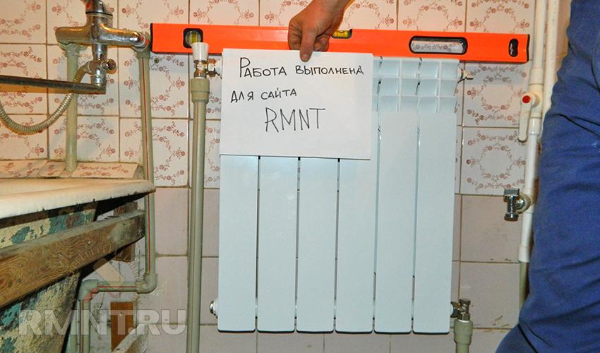Замена радиаторов отопления в доме своими руками