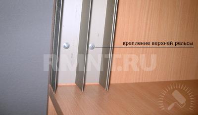Сборка шкафа-купе своими руками rmnt.ru.