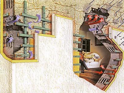 Несущая конструкция навесного фасада