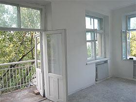 Сайт продажи квартир в сша