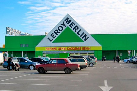В Люберцах могут построить ТЦ Leroy Merlin за 1,5 млрд рублей