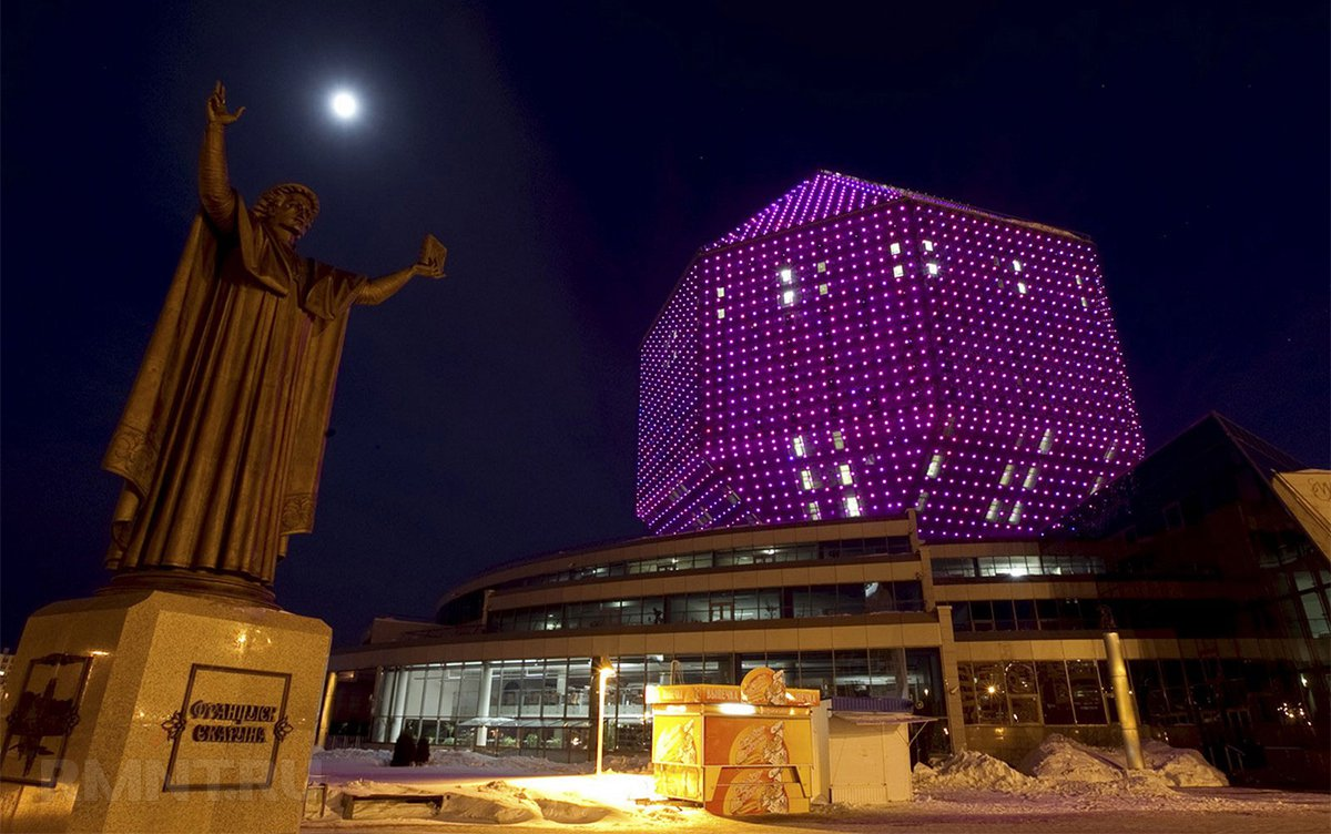 Минская Национальная библиотека ночью