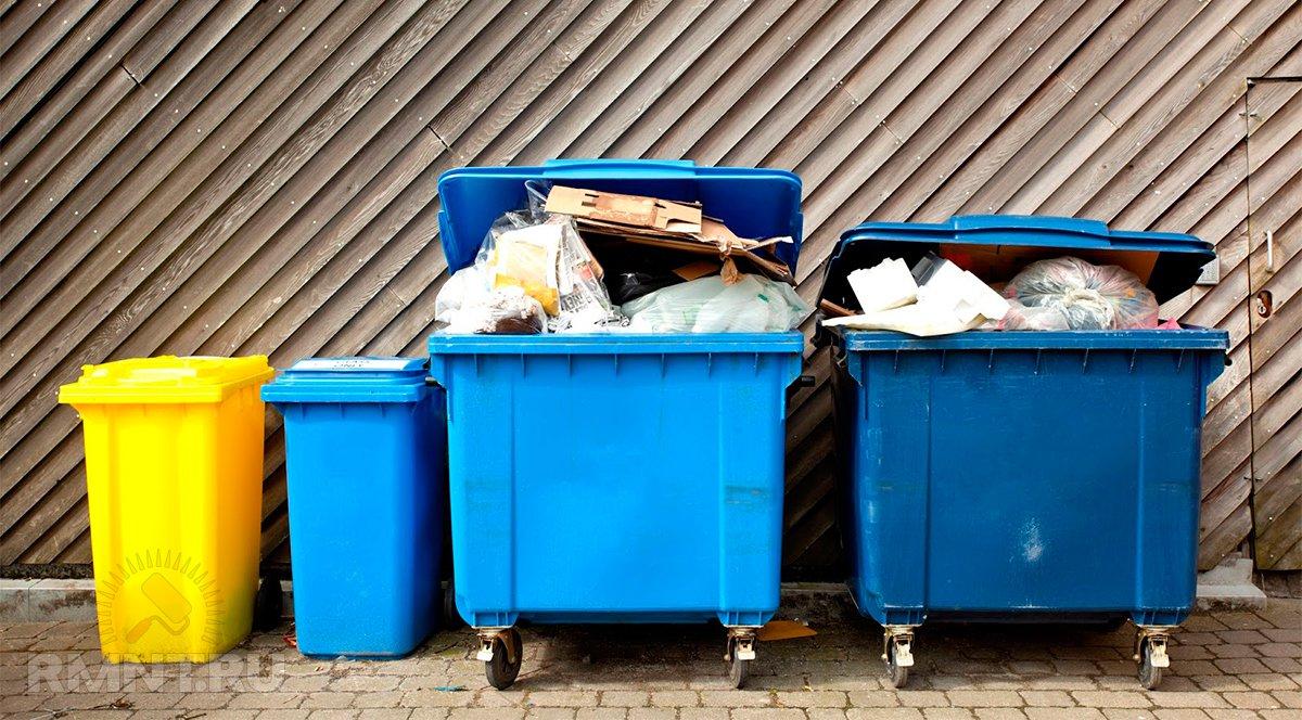 Как организовать вывоз мусора и ТБО из частного сектора
