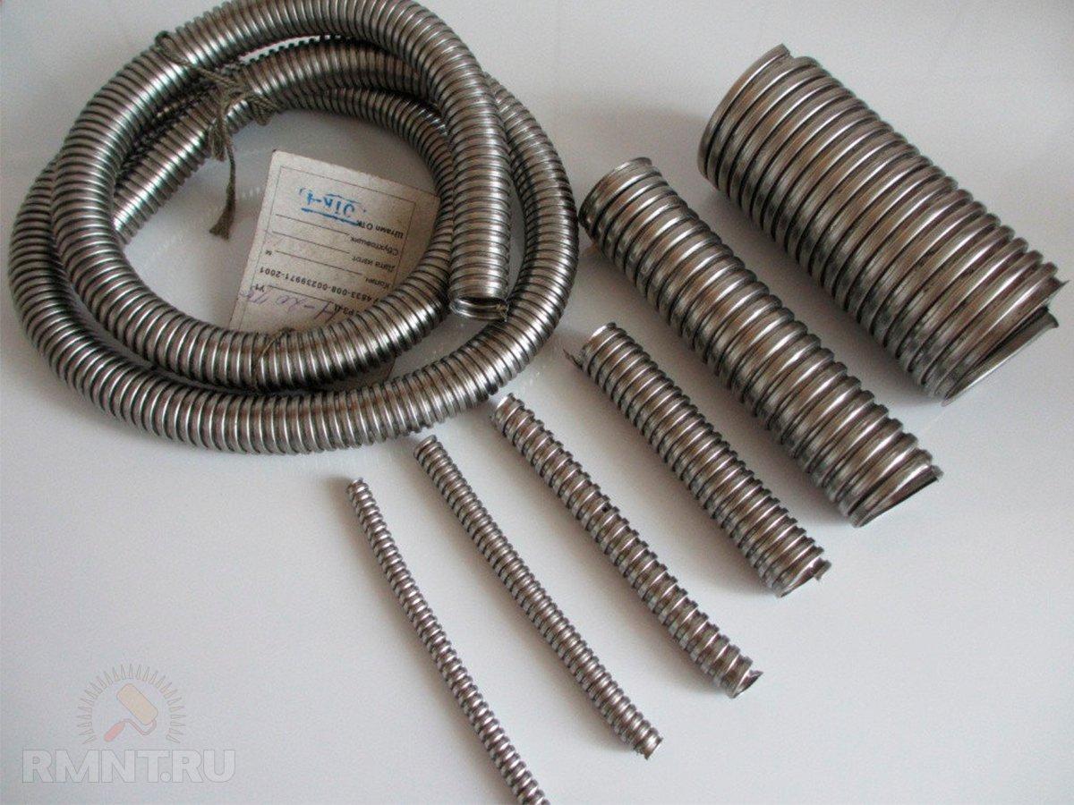 Металлорукав для электрического кабеля: выбор и монтаж