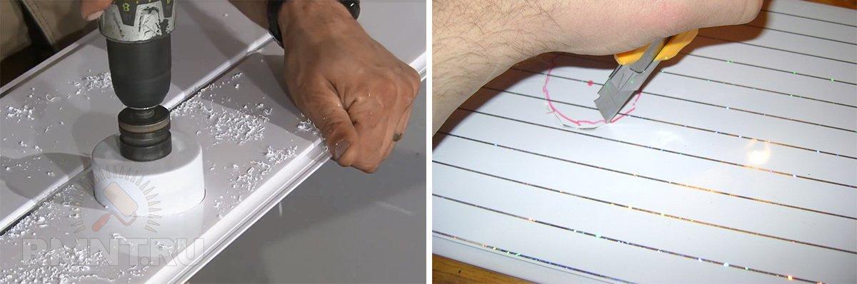 Изготовление отверстий под светильники в пластиковых панелях