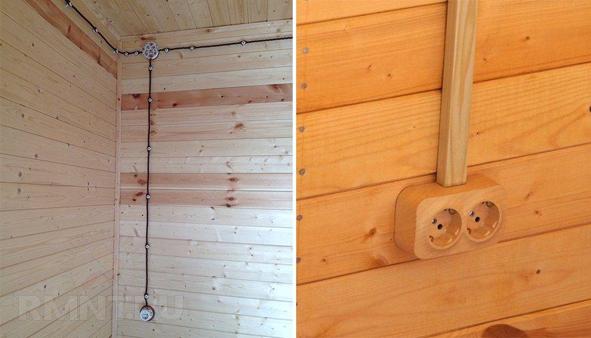 Как сделать электрику в деревянном доме цены 116