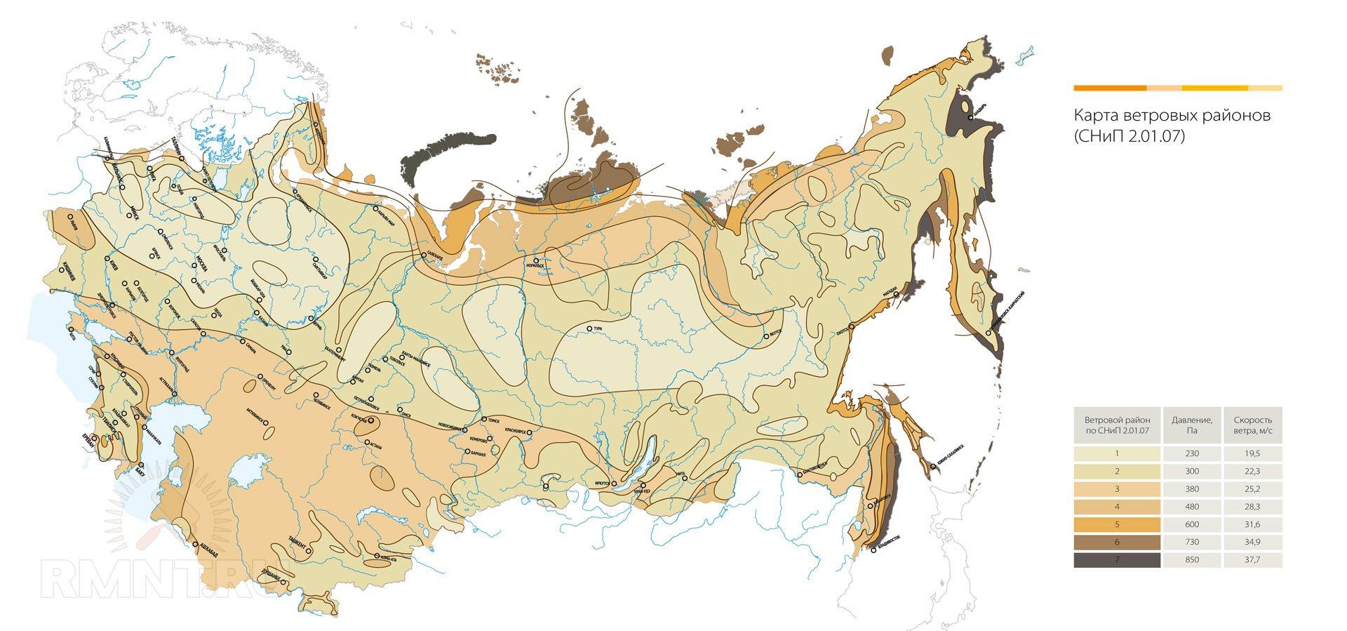 Карта ветровый районов СНИП 2.01.7