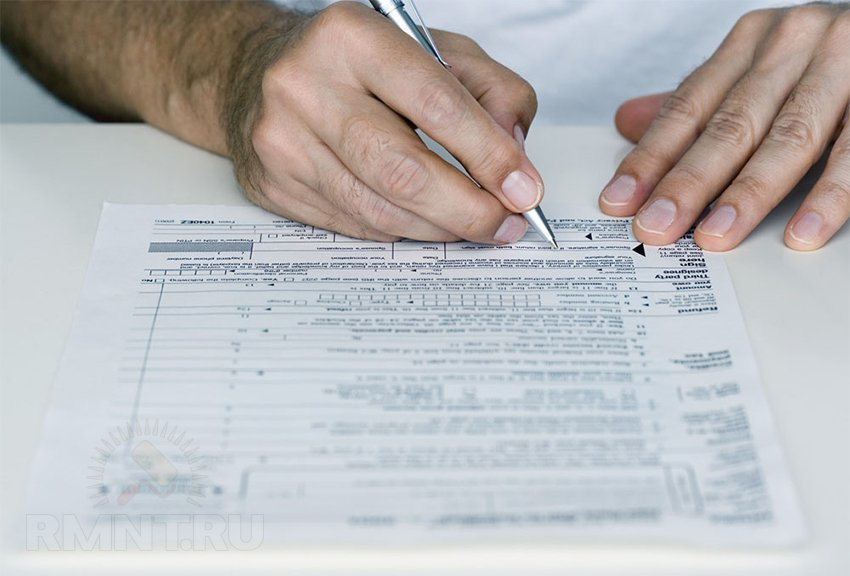 Как влияет прописка на налог на имущество