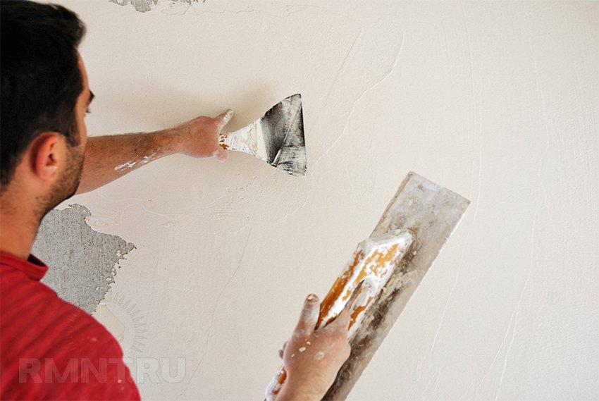 Как готовить стены для шпатлевки грунтовка под наливной пол старатели
