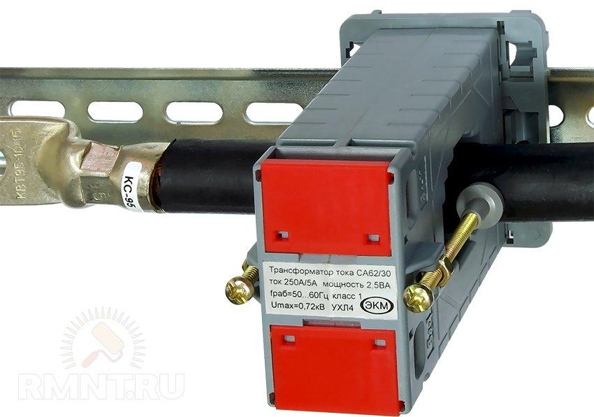 Трансформатор тока с креплением на DIN-рейку