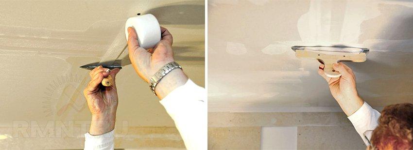 Заделка швов гипсокартона на потолке