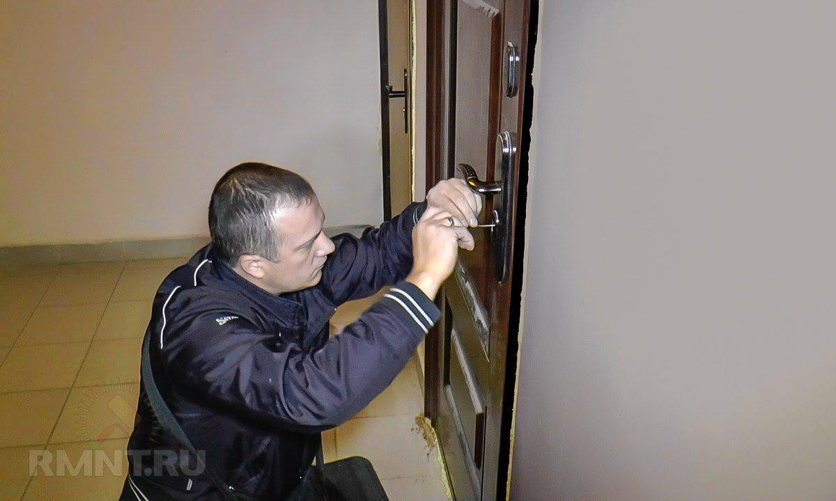 Вскрытие замка входной двери без повреждения