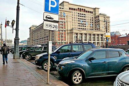 В 2015 году в Москве построят 35 тысяч машиномест