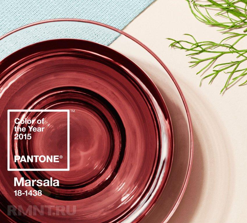Цвет марсала источает еле ощутимое тепло земли, солнца и плодородных долин Италии.