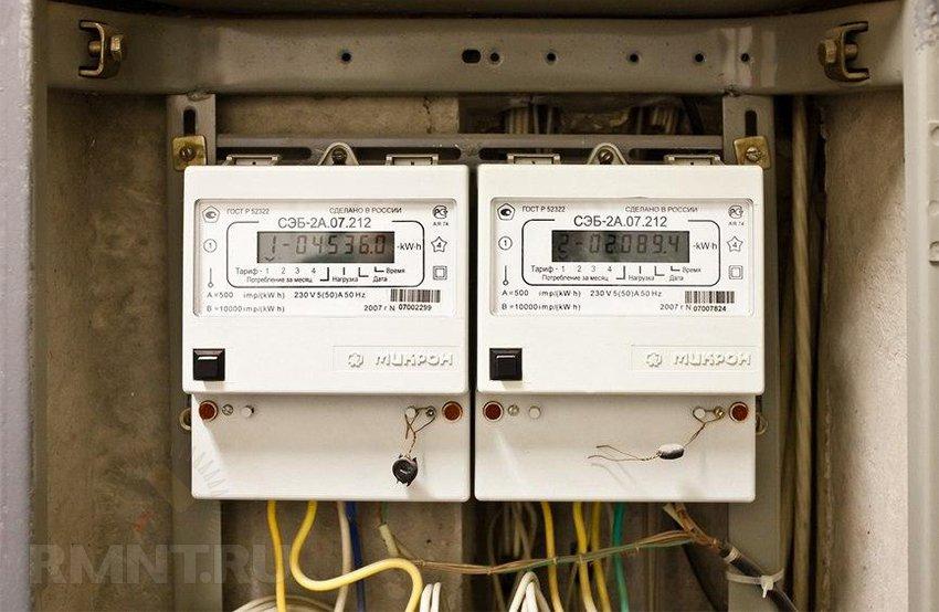Контрольный счетчик электроэнергии