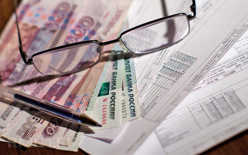 Платежи на капитальный ремонт. Льготы по оплате, или как не платить