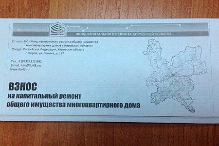 Жильцов новостроек предложили освободить от взносов на капремонт