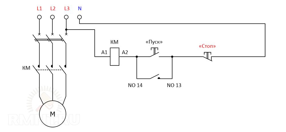 Схема подключения катушки контактора
