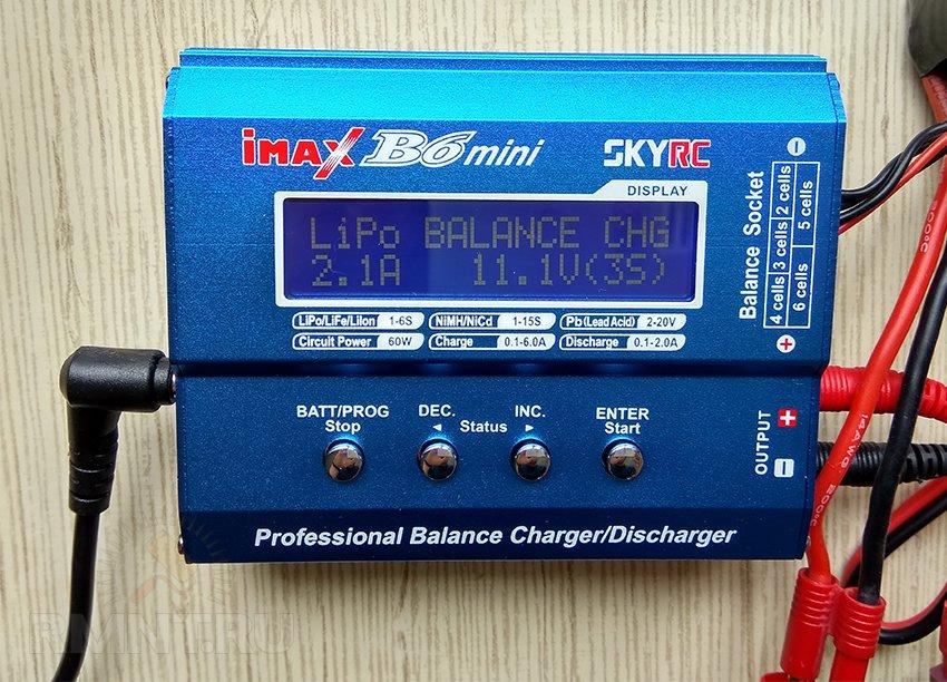 Зарядное устройство SkyRc