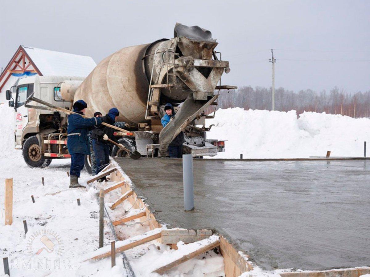 Заливка бетона зимой своими руками 2