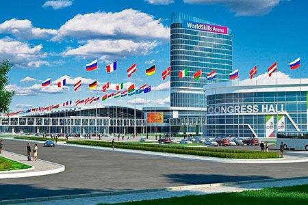 Стоимость Kazan Expo WorldSkills Arena составит более 1 млрд рублей