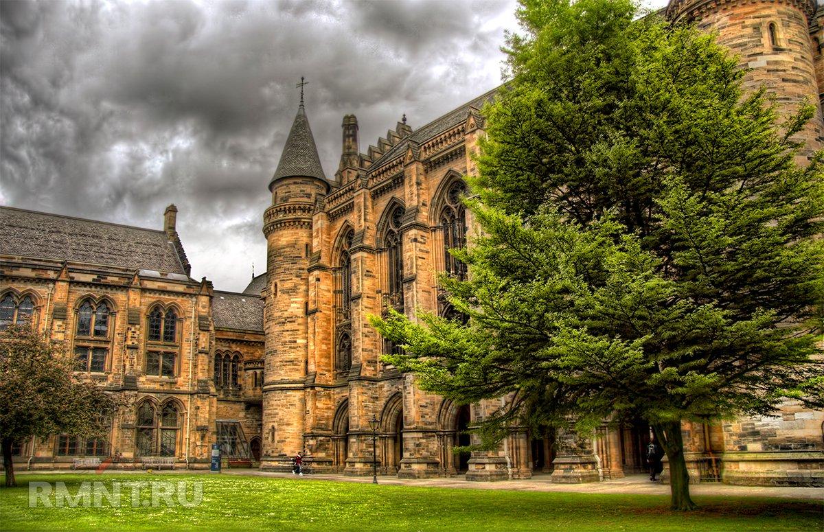 Университет Глазго, Шотландия