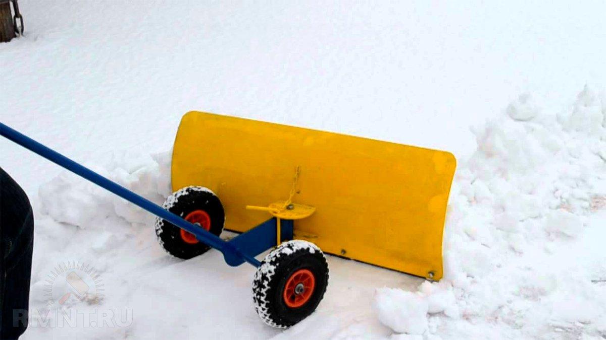 Как сделать лопату снега 542