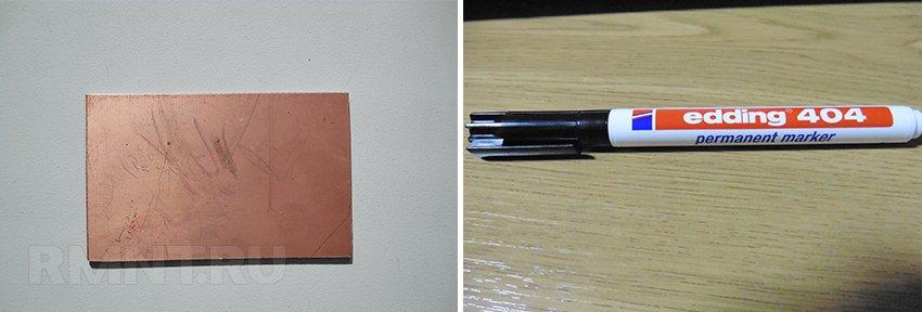 Перманентный маркер и текстолит