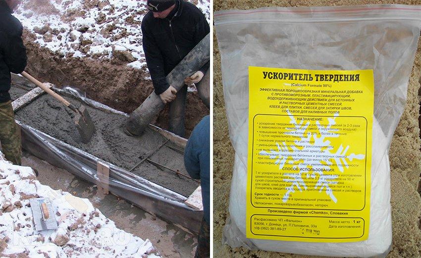 Приготовление бетона зимой