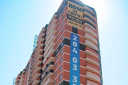 В России резко увеличились продажи жилья