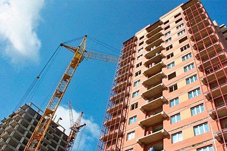 ЖСК смогут строить одновременно только один дом