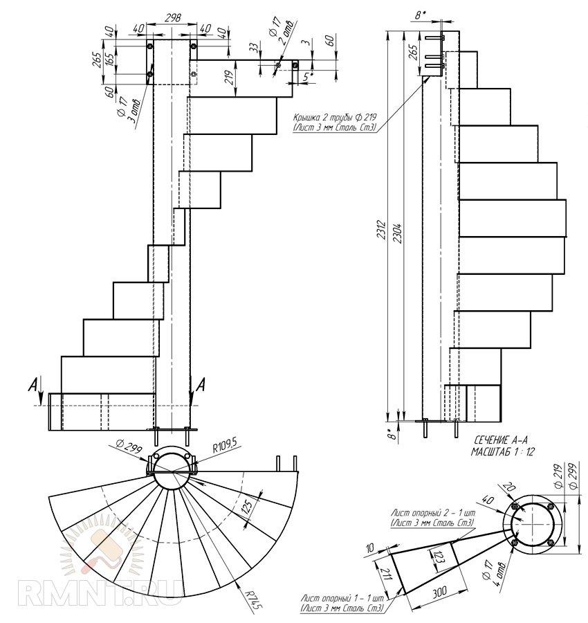 Разные чертежи  Чертежи Dwg и 3d модели  Материалы
