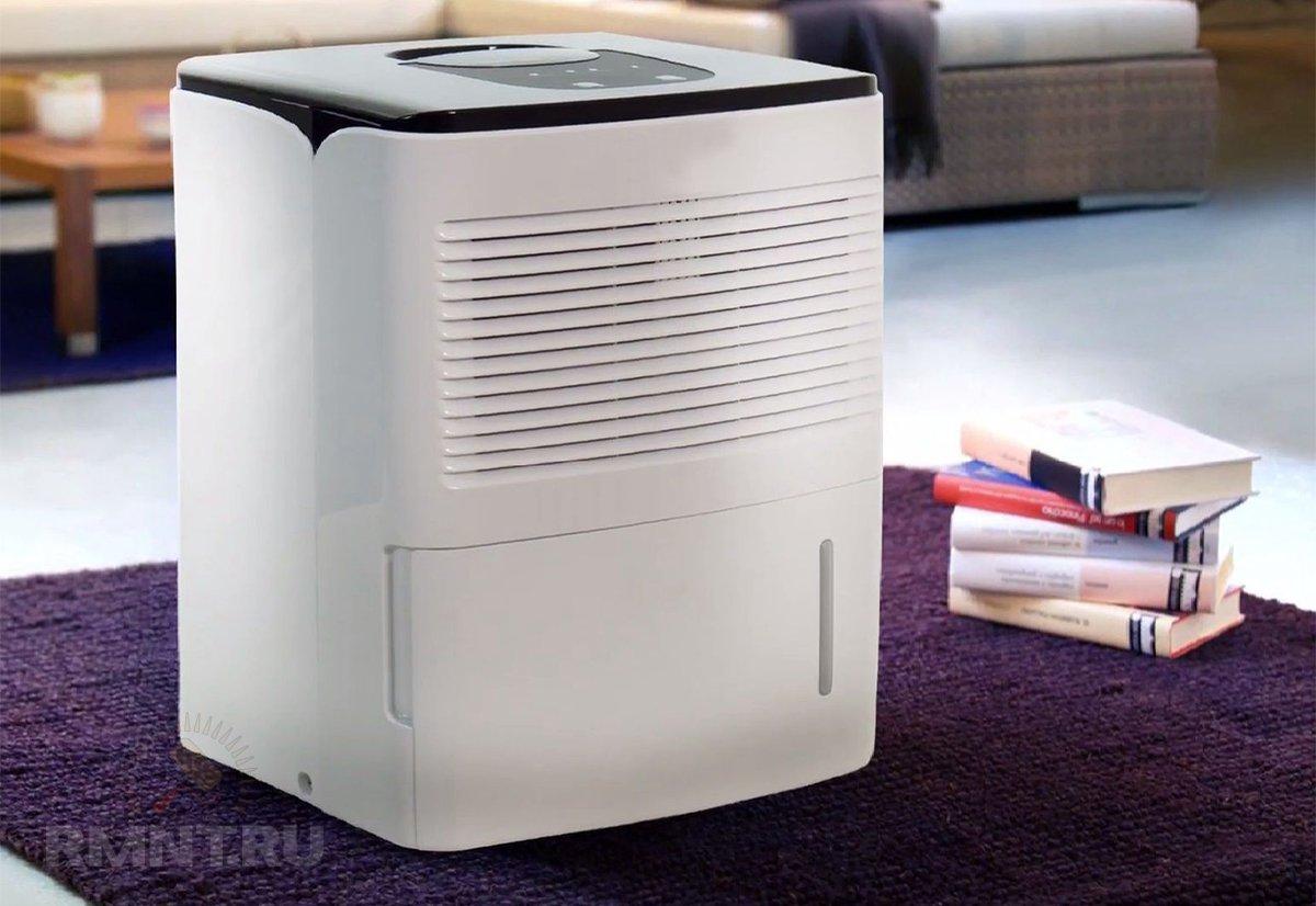 Осушители воздуха для дома