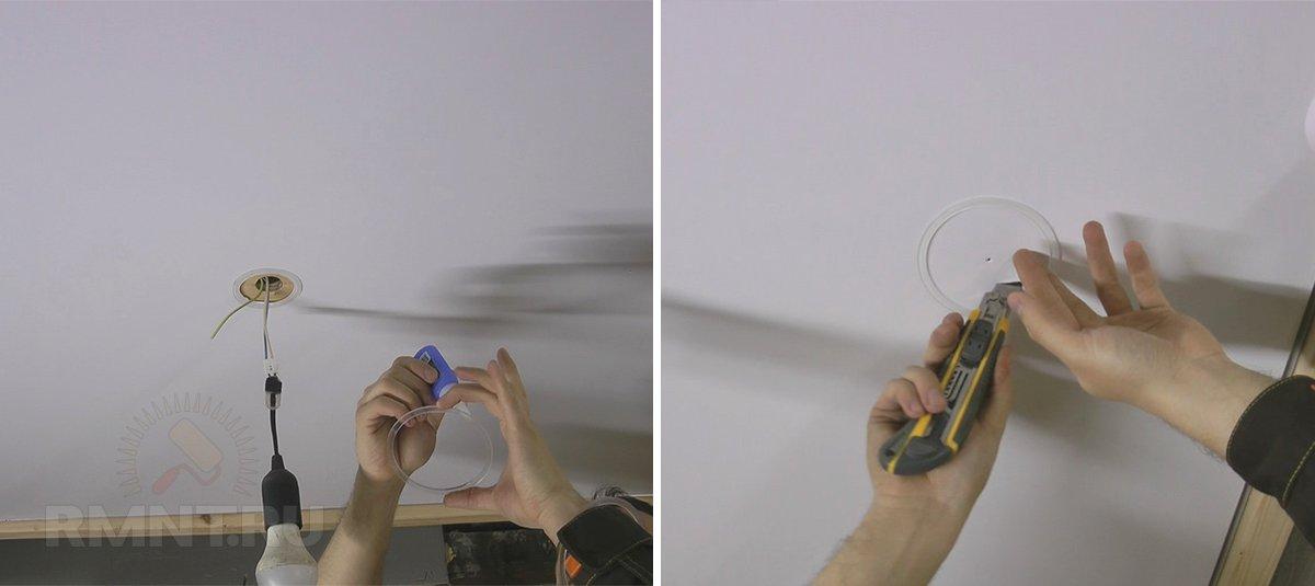 Монтаж светильников в установленный натяжной потолок