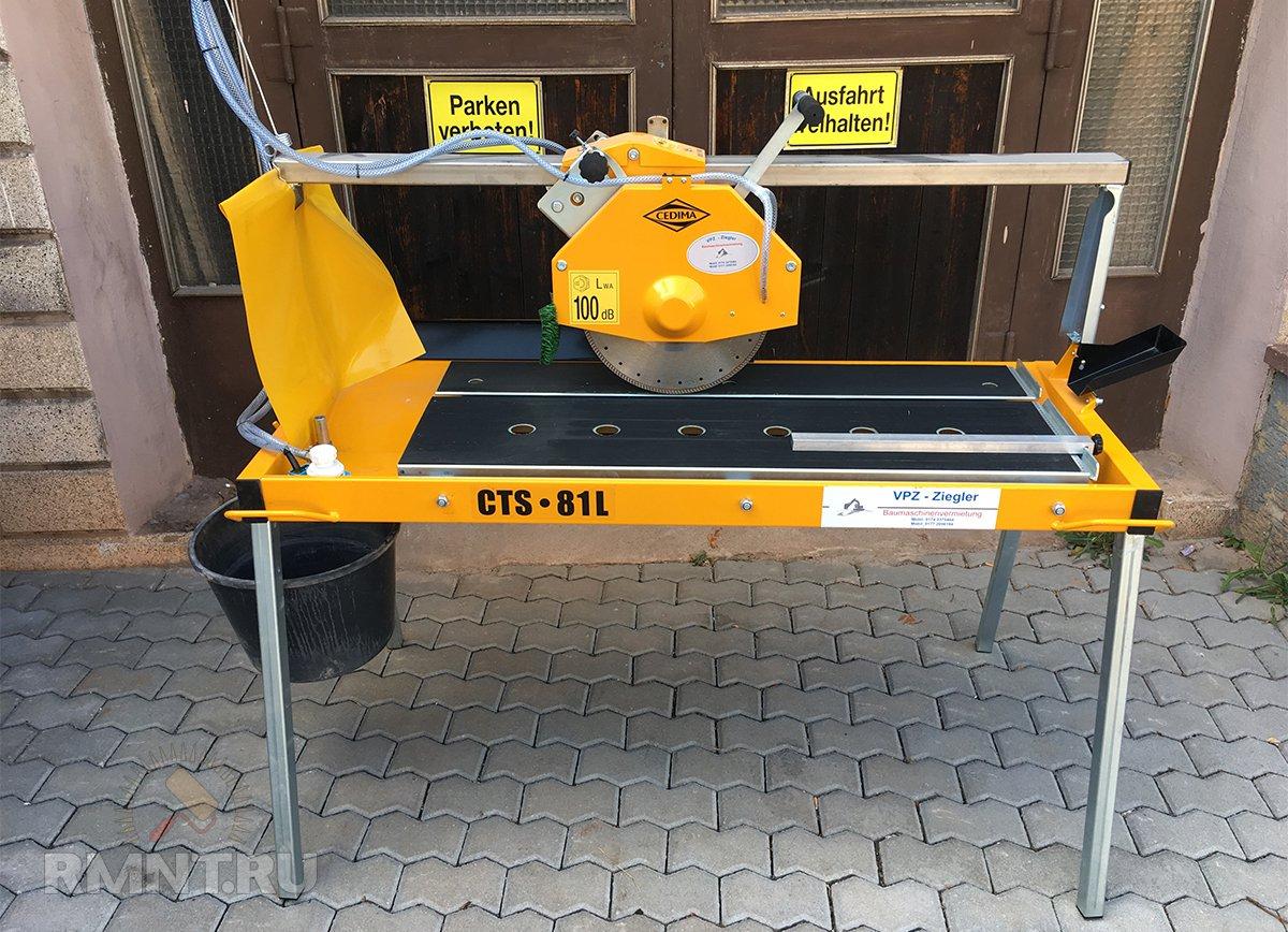 CEDIMA CTS-81L