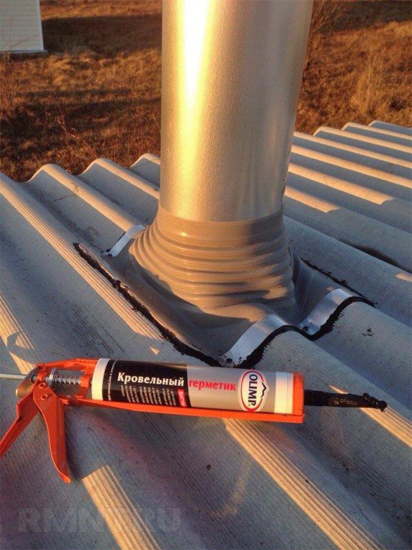 Как сделать проход в крыше для дымохода 154