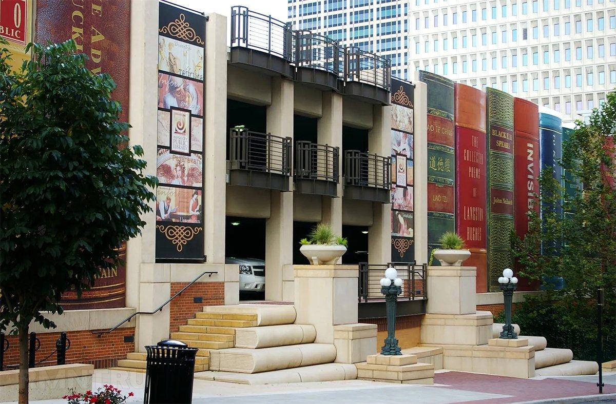 Публичная библиотека в США