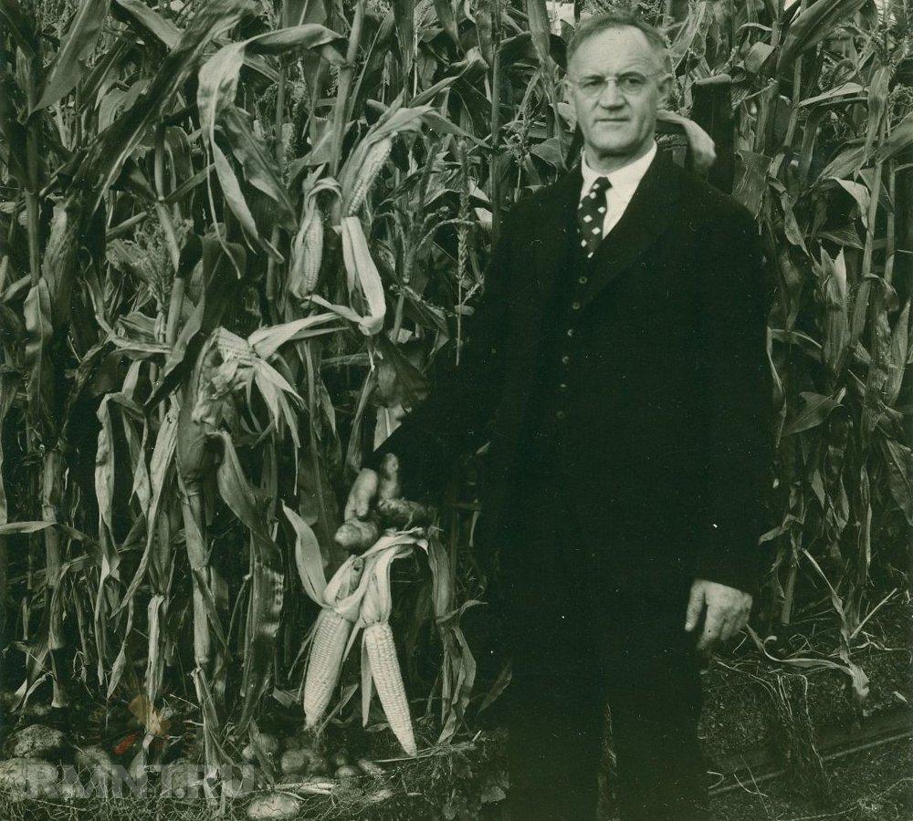 Уильям Ф. Герик