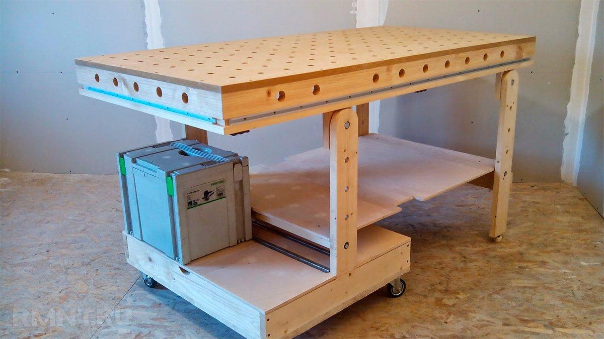 Многофункциональный стол столярный своими руками