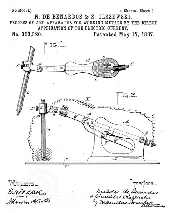 Патент на дуговую электросварку «Электрогефест»