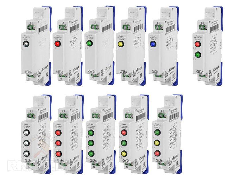 Модули сигнальных ламп
